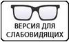 Федеральная служба роспотребнадзора рф официальный сайт