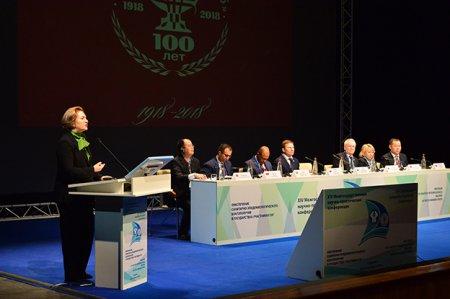 Проведение конференции в г. Саратове 20-21 ноября 2018 года