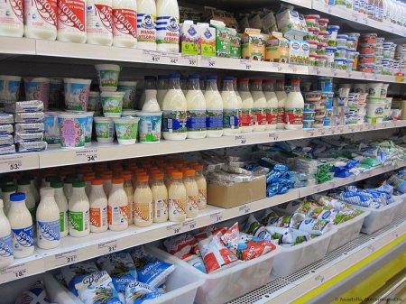 Анонс тематической горячей линии по вопросам качества и безопасности молочной продукции и срокам годности